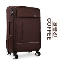 高品质万向轮拉杆箱牛津布箱子旅行箱包行李箱男女登机箱20/28寸