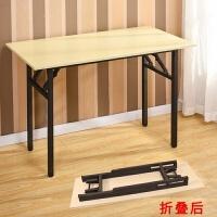 折叠桌培训桌会议桌办公桌长条桌书法条形桌快餐桌