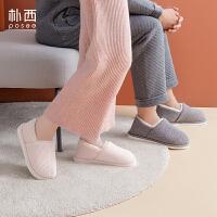 情侣棉拖鞋家用秋冬包跟室内保暖厚底月子鞋居家棉鞋女家居