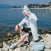 晒衣男中长款薄外套韩版潮流青少年帅气学生连帽夏天薄款白色潮
