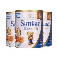 雅培(Abbott)港版心美力4段(3岁以上)婴幼儿奶粉 900g 香港经典版爱尔兰原装*3罐