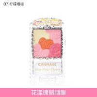 井田(CANMAKE)五色花瓣腮红/花漾瑰丽胭脂 珠光07#樱花与柠檬