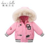 davebella戴维贝拉冬季新款棉服 女童连帽加绒保暖棉衣DB5935