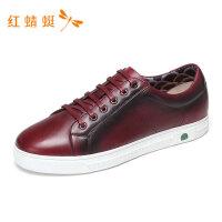 红蜻蜓男鞋春夏新款潮流撞色内里舒适系带圆头轻便板鞋男休闲鞋-