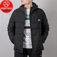 幸运叶子 Adidas阿迪达斯短裤羽绒服男冬季新款保暖运动服外套BQ2001