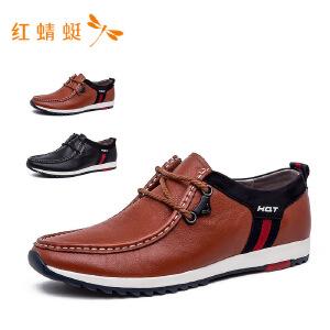 【专柜正品】红蜻蜓系带撞色舒适低跟休闲百搭男单鞋