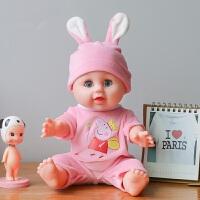 智能早教发声洗澡软胶仿真婴儿布洋娃娃睡娃宝宝安抚女孩公仔玩具 藕色 30厘米小猪粉娃