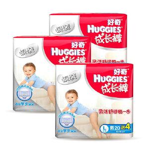 [当当自营]Huggies好奇 银装成长裤 尿不湿 男 L20+4片 *3包(适合10-14公斤)