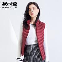 波司登(BOSIDENG)羽绒马甲女外套韩版冬季女式外穿轻薄白鸭绒背心
