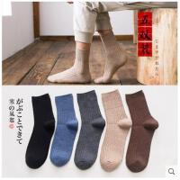 袜子男士纯棉中筒袜秋冬季全棉男袜防臭吸汗长袜纯色商务长筒袜