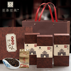 至茶至美 金骏眉红茶 桐木关小种红茶 特级茶叶 武夷红茶 民俗文化茶叶礼盒装 300g 包邮