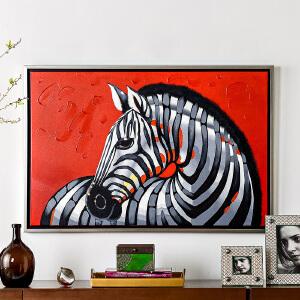 奇居良品 帆布纯手绘客厅玄关有框装饰画 红白黑斑马图油画