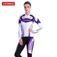 紫风抓绒骑行服女套装 秋冬季加绒长袖自行车骑行服 V16-W02紫风女款抓绒长套装
