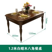 美式乡村全实木餐桌椅组合长方形家具小户型4/6人白蜡木餐桌整装