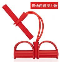 仰卧起坐 健身器材家用运动用品减肚子瘦腰脚蹬拉力绳 【红】两管