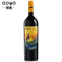 aoyo傲鱼智利原装原瓶进口红酒飞跃蓝海梅洛干红葡萄酒750ML*1