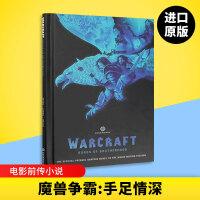 魔兽争霸 英文原版漫画 Warcraft: Bonds of Brotherhood 手足情深 英文版 现货正版进口英