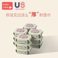 婴儿手口湿巾 新生儿宝宝湿纸巾湿巾80抽带盖*12连包