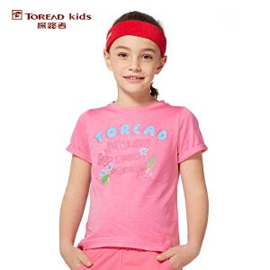 探路者童装TOREAD户外  夏装女童印花圆领儿童短袖T恤