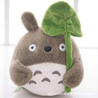 创意可爱大号荷叶龙猫抱枕 毛绒玩具公仔挂件玩偶