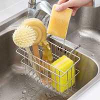 居家家不锈钢水槽置物架抹布沥水架家用厨房水池免打孔餐具收纳架
