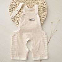 婴儿肚兜 宝宝无袖连体衣 天然彩棉开档背带裤网眼提花薄款夏