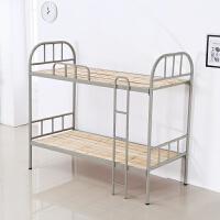 学生铁床上下铺铁架床员工宿舍床高低床上下床铁床双层单人铁艺床 厚0.8mm配1cm床板(2*0.9) 2米*0. 其他