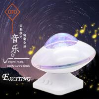 星空投影灯 创意北极光音乐浪漫LED旋转多彩氛围音箱生日礼物送男女生朋友
