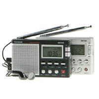 Tecsun/德生 R-9702 数码显示 二次变频多波段 立体音 收音机