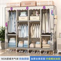 衣柜简易布衣柜实木组装叠布艺衣服收纳柜子钢管加粗加固加厚挂 165A款(气球)