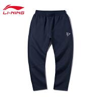 李宁卫裤男士运动时尚系列长裤冬季男装休闲运动裤