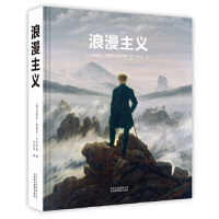 【旧书二手9成新】【正版图书】浪漫主义 [法]玛丽亚・特蕾莎・卡拉乔洛 北京美术摄影出版社 9787805018867
