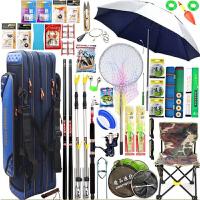鱼竿套装渔具套装组合碳素手竿套装钓鱼竿海竿套装垂钓用品