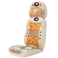 [当当自营]怡禾康YH-856A颈椎按摩器多功能按摩垫颈部腰部按摩靠垫