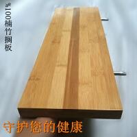 定制隔板墙壁置物架一字原木搁板书架实木板墙上桌面厨房壁挂架竹