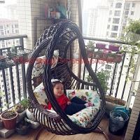 吊篮藤椅室内家用秋千吊床户外摇篮椅懒人椅网红摇椅阳台吊椅