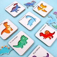 拼图儿童益智恐龙拼图迷你小拼图宝宝2一3岁智力动脑玩具男孩女孩