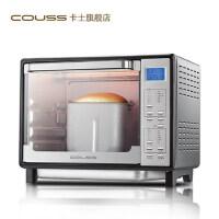 卡士COUSS HK-2503ERL电烤箱家用商用烘焙多功能全自动大容量28L蛋糕 烧烤