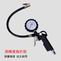 【支持礼品卡】胎压监测器 高精度数显胎压表胎压计 汽车轮胎气压表测压器z3c