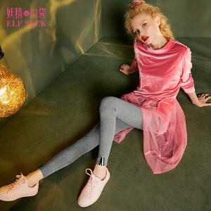 妖精的口袋春装百搭显瘦修身纯色小脚舒适内搭打底裤九分裤子女