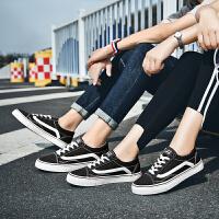 【特价包邮】Q-AND/奇安达情侣帆布鞋男女经典耐磨舒适透气校园休闲百搭硫化板鞋