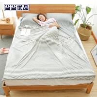 当当优品日式针织睡袋 便携式酒店旅行纯棉睡袋120*220cm 条纹烟灰