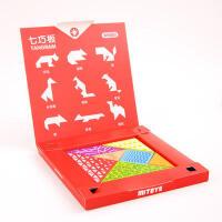 【赠品水彩笔需自行拍下】米米智玩 儿童益智游戏玩具 智力拼图童玩七巧板 幼儿园玩具