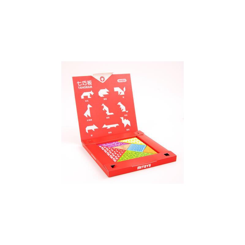 儿童益智游戏玩具 智力拼图童玩七巧板 幼儿园玩具 益智玩具限时钜惠