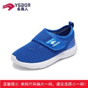 【品牌联合大促2件3.8折】 永高人童鞋男童 2018夏季 儿童鞋 学生运动鞋