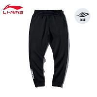 李宁卫裤男士BADFIVE系列篮球系列长裤冬季运动裤