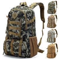 新款50L迷彩登山包 尼龙运动背包 户外旅行大容量双肩包