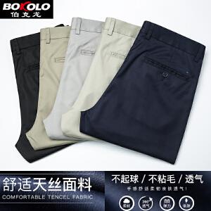 2件9折 3件8折 男士夏季薄款纯棉透气商务休闲裤 男装青中年韩版修身纯色长裤子Y9601