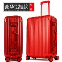 大红色婚庆铝框拉杆箱20登机箱子24寸26行李箱旅行箱结婚箱陪嫁箱