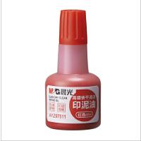 晨光快干印油AYZ97511快干印台印泥油墨水红色蓝色印油油性颜料